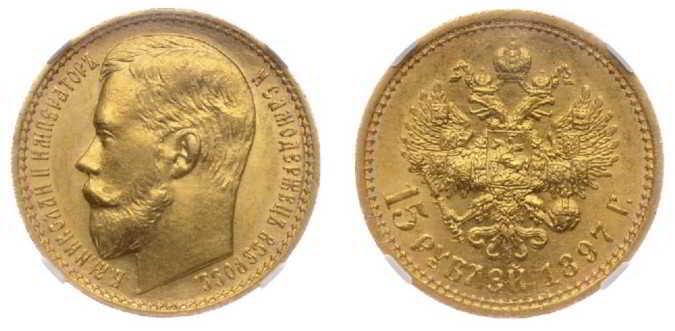 Где продать золотую монету царской России