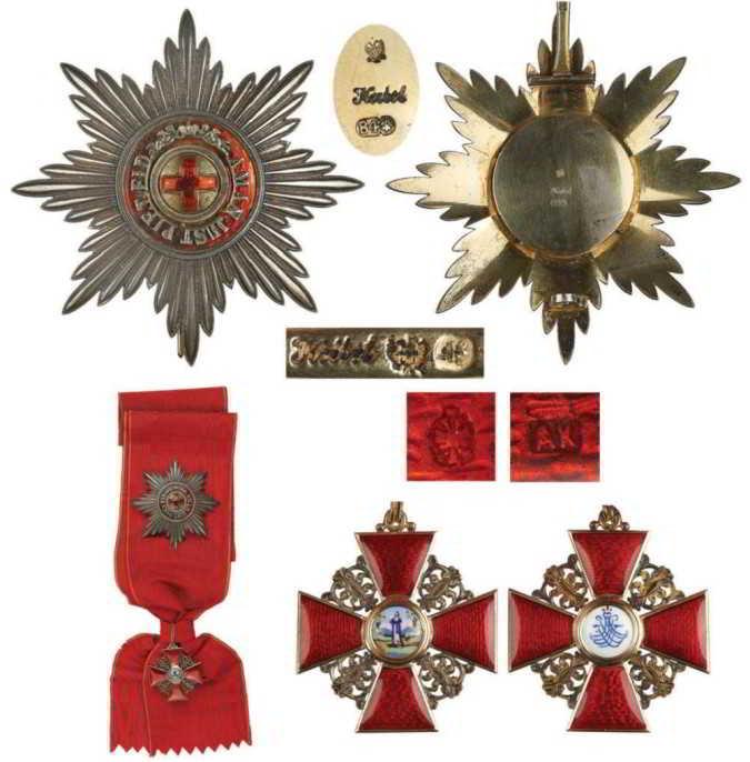 Кто занимается покупкой наград и орденов царской России