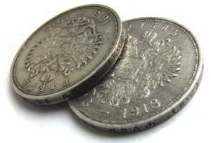 Выкупим серебряные монеты по самым выгодным ценам