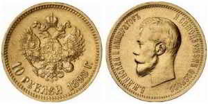 Отличная возможность для тех, кто хочет продать золотые монеты