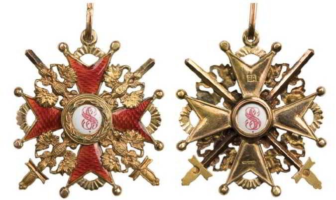 Орден святого Станислава покупаем