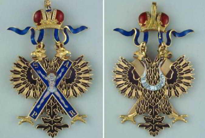 желающие продать награду царской России