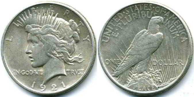 Мирный доллар США выкупаем по приличной цене