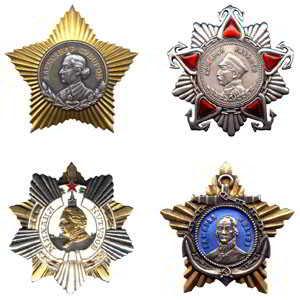 Покупаем награды СССР