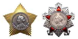 Покупка наград СССР