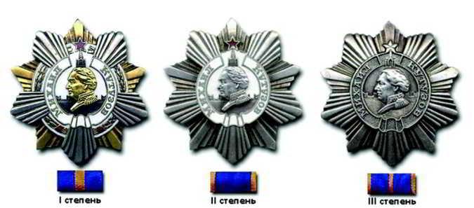Орден Кутузова выкупим по хорошей цене