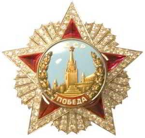 Orden-Pobeda-Marshal_Vasilevsky_09 оценим и купим