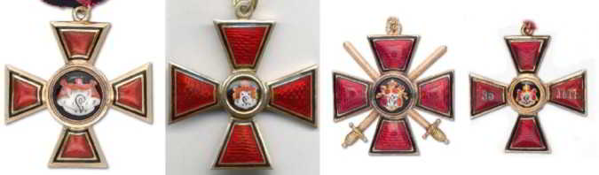 Order_of_St_Vladimir_Badges_3_4 покупаем