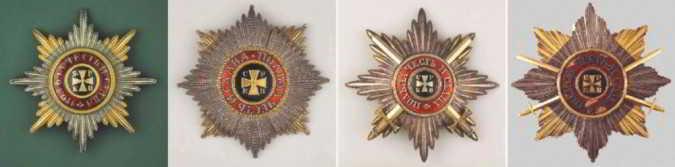 Order_of_St_Vladimir_Star выкупим