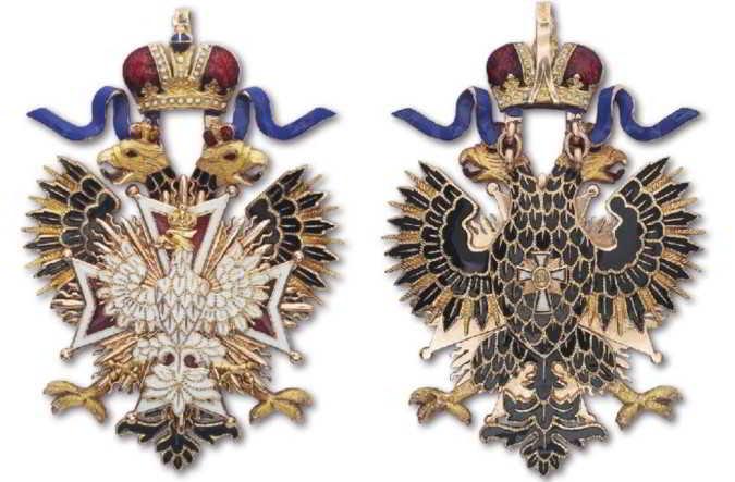 Орден Белого Орла оценим и выкупим