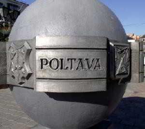 скупка серебряных и золотых монет в Полтаве