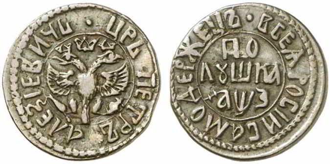 Занимаемся скупкой серебряных монет царской России