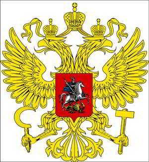 продать серебряные монеты царской России