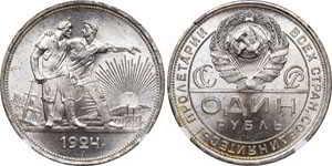 Серебряные монеты СССР оцениваем и покупаем