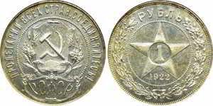 Покупаем серебряные и золотые монеты