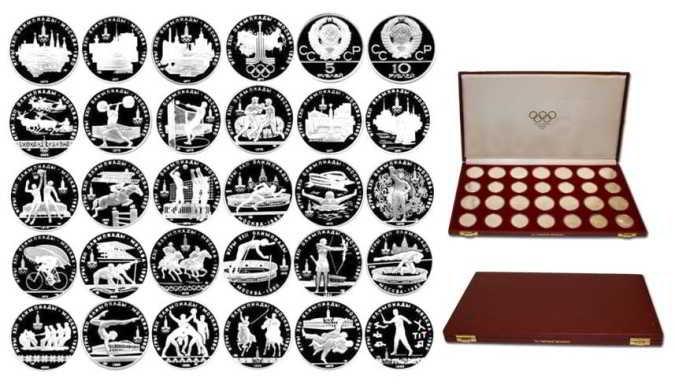 Серебряные монеты «Олимпиада 1980»3 покупаем по хорошей цене