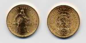 Покупаем монеты в Кировограде
