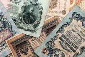 Взятка в царской россии