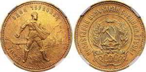 Оценка и покупка золотых монет СССР
