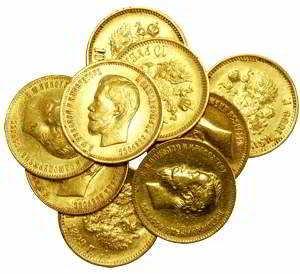 Кому продать золотую монету царской России