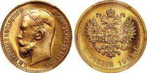 Выкупим золотые и серебряные монеты у тех владельцев, которые хотят их продать подороже