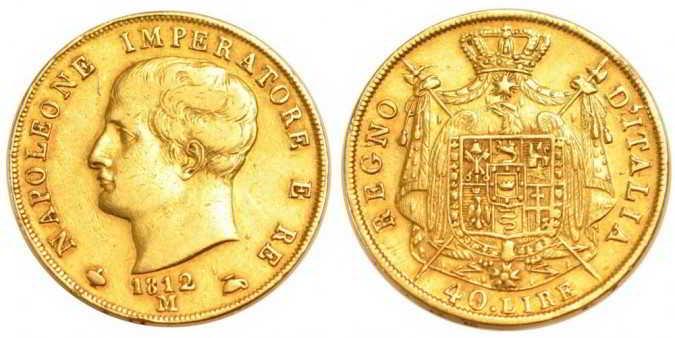 Скупка монет Золотой Наполеон в Украине