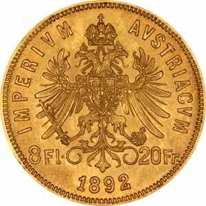 Продать монету в Кременчуге