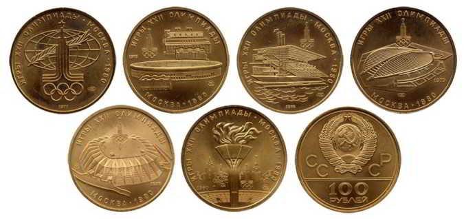 Покупаем Золотые монеты «Олимпиада 1980»