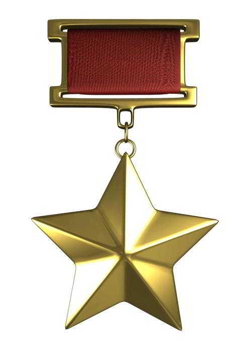 Звезда Героя Советского Союза купим по хорошей цене