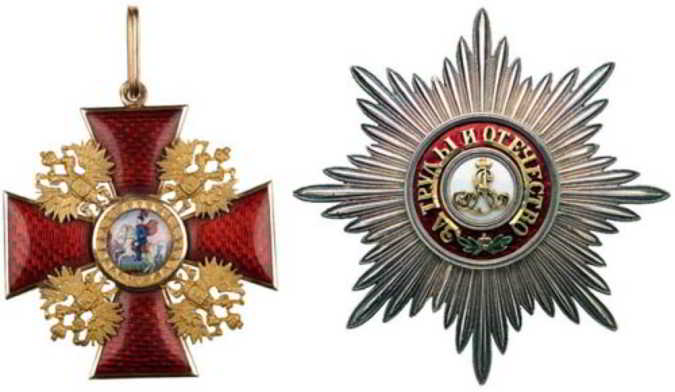 Покупаем награды и ордена времен царской России