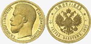 продать монеты в Хмельницком