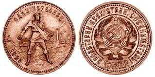 медный червоней 1925 года
