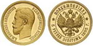 Покупаем серебряные и золотые монеты в Черкассах
