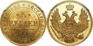 Продать золотые монеты в Симферополе