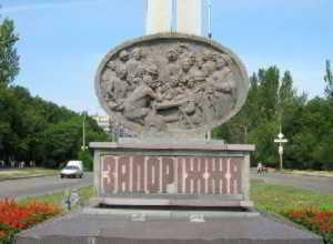 Оценка и скупка золотых и серебряных монет в Запорожье