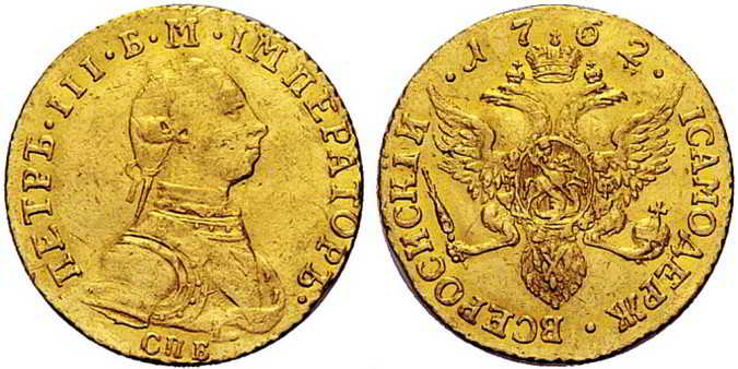 1 chervonec 1762