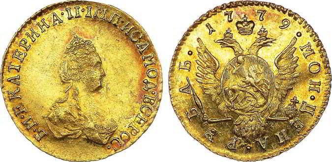 1 rub 1779