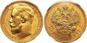 Купля золотых монет Николая 2