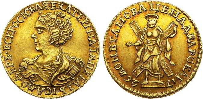2 rub 1726 оценка и покупка золотых монет Еккатерины 1