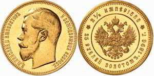 Мы скупаем золотые монеты Николая 2
