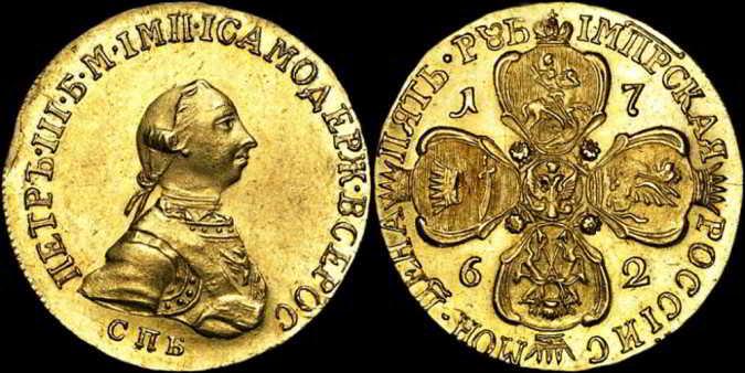 5 rub 1762