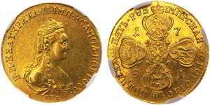 Оцениваем и скупаем монеты эпохи Екатерины 2