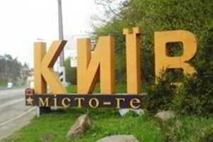 Оценка и скупка золотых монет в Киеве