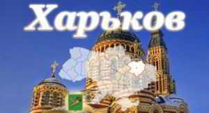 Оценка и скупка серебряных монет в Харькове