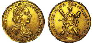 Оценим и купим золотые и серебряные монеты во Львове