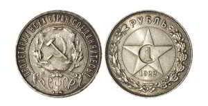 Оценим и купим золотые и серебряные монеты в Днепропетровске