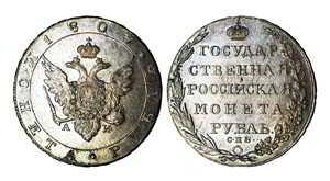 Покупаем золотые и серебряные монеты в Виннице