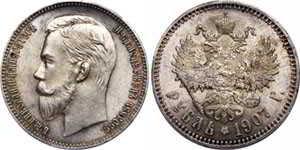 Продать серебряные монеты в Киеве