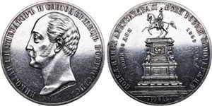 Скупаем серебряные монеты в Киеве