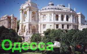 Скупка  серебрянных монет в Одессе